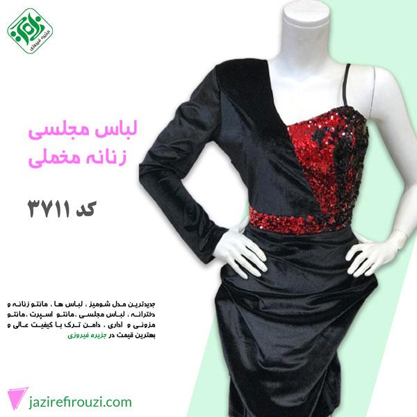 خرید لباس زنانه مجلسی ترک